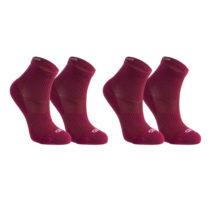 KALENJI Vysoké Ponožky Na Atletiku